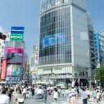 【渋谷区】基本情報・シェアハウスの賃料相場を公開!