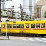 穴場スポットがいっぱい。大塚駅周辺のおすすめシェアハウス5選
