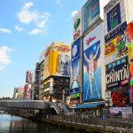 都会的+人情味あふれる賑やかな街。大阪のシェアハウスおすすめ5選