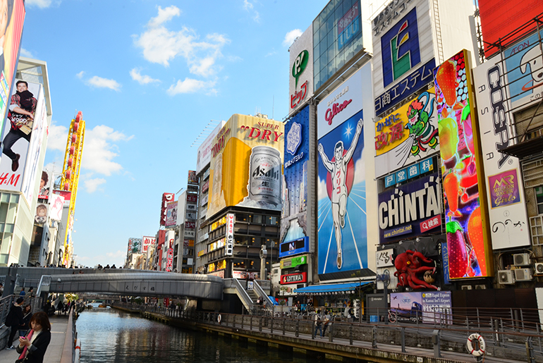 「都会的+人情味あふれる賑やかな街。大阪のシェアハウスおすすめ5選」のアイキャッチ画像