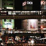 横浜・東京方面共にアクセス良好!ショッピングも充実の町田市の基本情報
