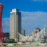 自然たっぷりでオシャレな街、神戸のおすすめシェアハウス5選